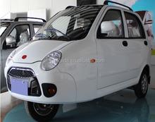 KD-T007 250cc small three wheel cheap cars
