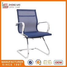 Wholesale Modern Swivel Office Chair Conference Chairr / Visitor Chairs for Meeting