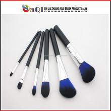 2013 makeup brush set, emily makeup brushes