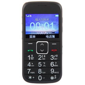 zte l530g viejo hombre teléfono móvil grande viejo hombre grande pantalla máquina teléfono móvil