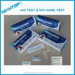 DIAGNOS HIV Aids Rapid Test Home use