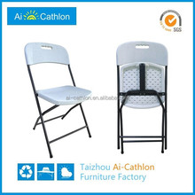 mini dining chair for kids,kindergarten furniture plastic chair