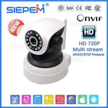 Updated promotional gift poe ip camera/wireless ip camera review/DDNS network surveillance ip camera module