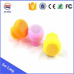 Factory price hot sell mini mushroom bluetooth speaker,silicone speaker