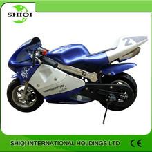 50cc mini kid pocket bike for sale /SQ-PB01