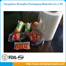 Good quality PA/EVOH/PE Co-extrusion food packaging film with factory ISO9001