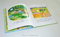 sewing bining children book printing
