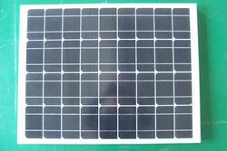 50W Solar Panel MS-MONO-50W
