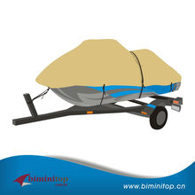 trailerable 600D oxford fabric jet ski cover