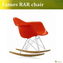 Recreational chair rocking chair