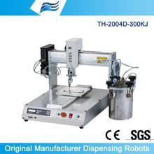 automated micro filling robot -TH-2004D-KJ