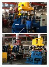 Hot upply vender toda la alta equipos de tensión en guangdong plegadora hidráulica, cuatro columnas de agua rápida tubería hidráulica pando hidráulico pr