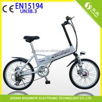 mini folding electric bike for girls, china supplier