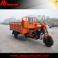 tricycle for adults/3 wheel auto rickshaw/250cc trike scooters