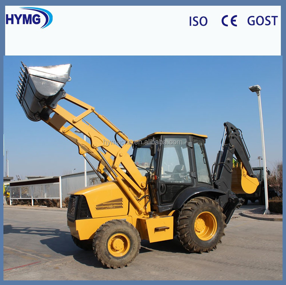 Tractor Loader Snow Plow Attachment : Good quality small backhoe loader with snow blade