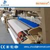 Dobby shedding electronic feeder shuttleless water jet power loom textile machine JLH-408 280cm