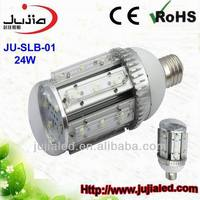 New types JU-SLB 24W e40 led street lights ,E40 Road lights,e40 road lamp
