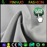good price knit flexible metal mesh fabric for sportwear