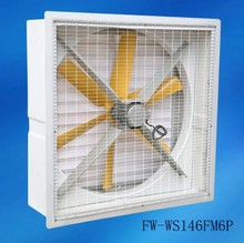 "27"" 32"" 37"" 41"" 48"" 59"" Good price battery operated industrial air exhaust fan / silent industrial ventilator"