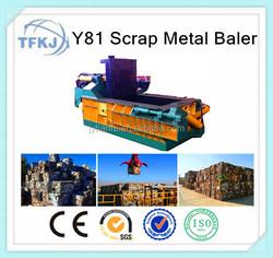 Y81F-1600 hydraulic briquetting press used car press machine (Factory and Supplier)