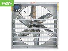 """16"""" 20"""" 24"""" exhaust fan/hot air exhaust fan/industrial ventilation fan"""