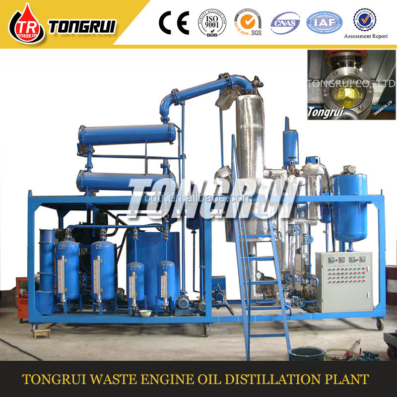 Used Motor Oil Recycling Machine To Base Oil Gasoline