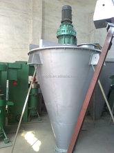 dry powder mixer equipment/blender