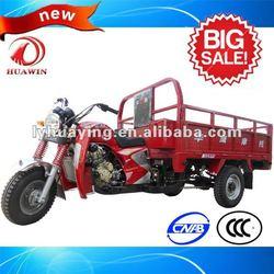 HY200ZH-YYC Hydraulic Gasoline tricycle