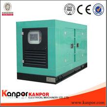 powerful generator!!!cummins silent 100 kw diesel generator price(CCC,CE,BV,ISO9001)