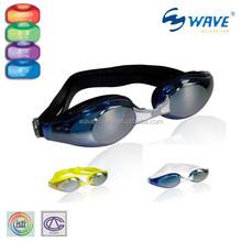 Fashion Swimming Goggles Steampunk