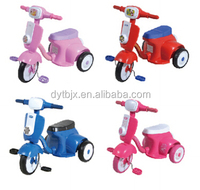 Children Tricycle for 3-5 age Kids