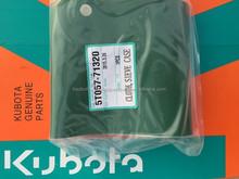 Cloth Sieve Case 5T057 71320 kubota combine harvester
