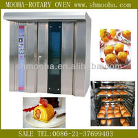 bread proving oven rotary oven 8/16/32/64trays model and other bakery supplied(304 stainless steel,CE,new design)
