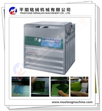 high active plastic plate making machine in Pingyang