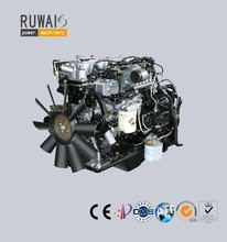 CY4D Good performance diesel engines/diesel engine for sale nissan td27
