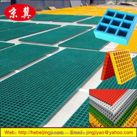 frp grating importer, FRP Grill