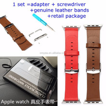 factory wholesale for iwatch band leather strap with adapter retail package