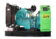 125kva electronic diesel generator sets waterstof brandstofcel king diesel generator