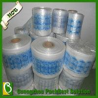 Guangzhou golden supplier plastic packaging cushion air bag filler materials