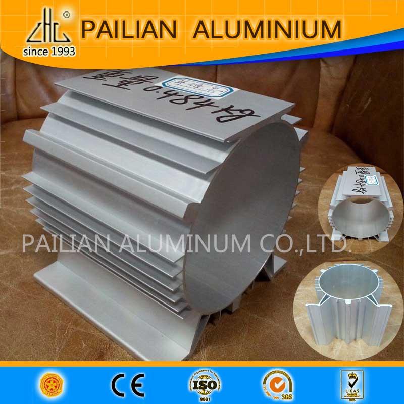 klfagjs-perfil de aluminio.jpg