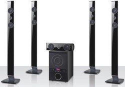 For home multimedia active subwoofer 5.1