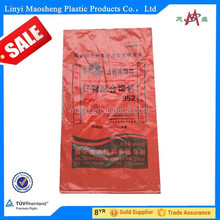 48*62cm construction waste pp empty bag/eco friendly pp woven shopping bag