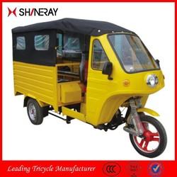 Shineray XY150ZK Cheap Price Hot Sale Passenger Three Wheel Motorcycle