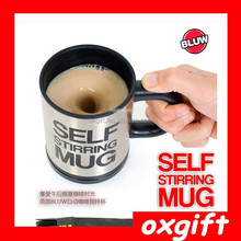 OXGIFT 350ml Automatic Electric Stainless Steel Coffee Mixing Cup Self Stirring Mug/ Drinking Cup