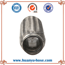 auto parts metal with nipple flexible exhaust tip
