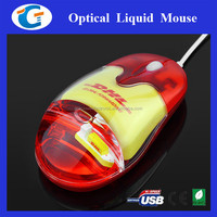 Promotional products oem aqua/liquid mouse new