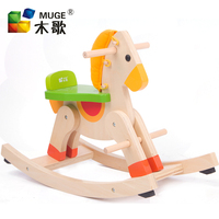 Wholesale Children Big Wooden Rocking Horse Kids Ride On Toys Educational Toys
