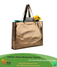 """gold non-woven grocery ladies laminated shopping convention tote bag 17 1/2""""H x 13 1/4"""" L x 3"""" W"""