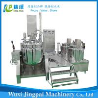 Wuxi Vacuum emulsifying homogenizer, vacuum emulsifying machine, cosmetic product mixer