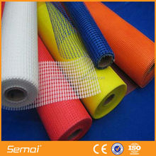 SEMAI China Fast Delivery Window Screen